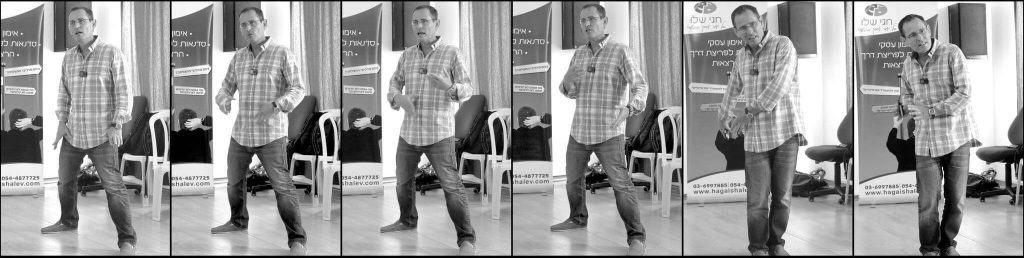 חגי-רצף-תמונות-בהרצאה