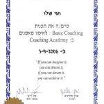 1-Graduation_Certificate_BC91