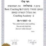 8-CA-BC10-Coaching-Diploma_s1