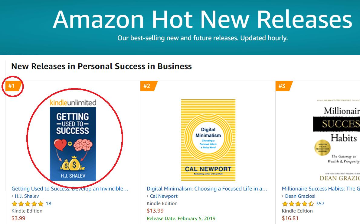 הספר להתרגל להצליח בפרסומים החדשים החמים באמזון