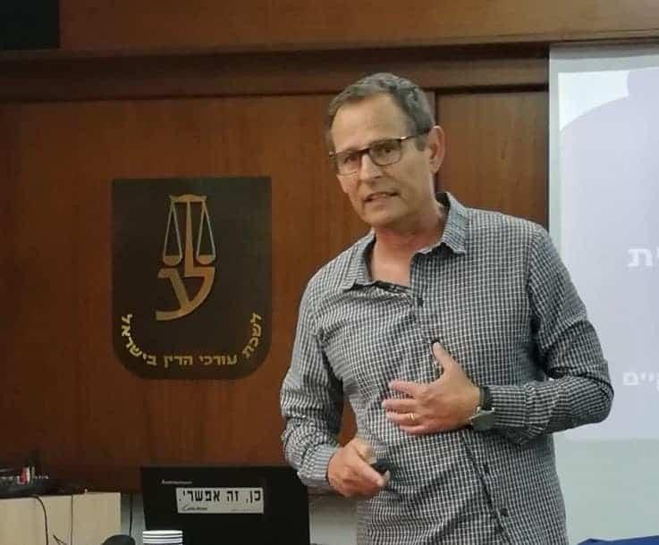 """הרצאה בלשכת עו""""ד של חגי שלו, אימון עסקי חעורכי דין"""