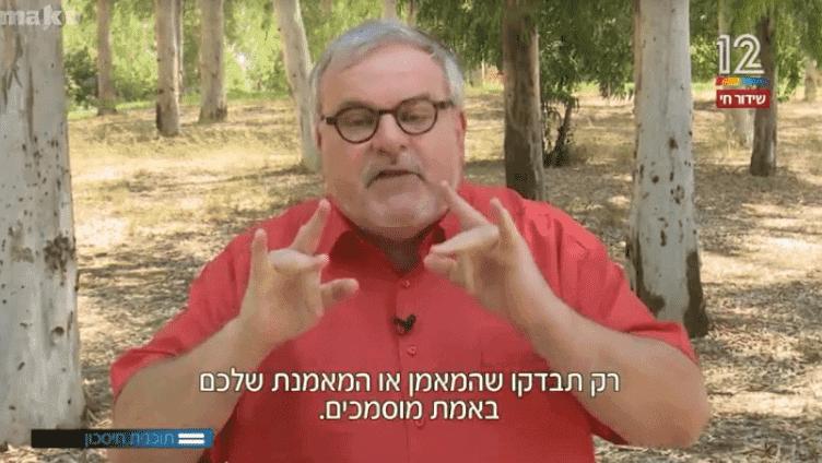 מנחם הורוביץ ממליץ על מאמן מוסמך