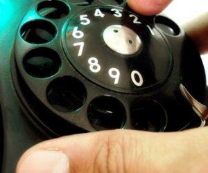 phone לאתר